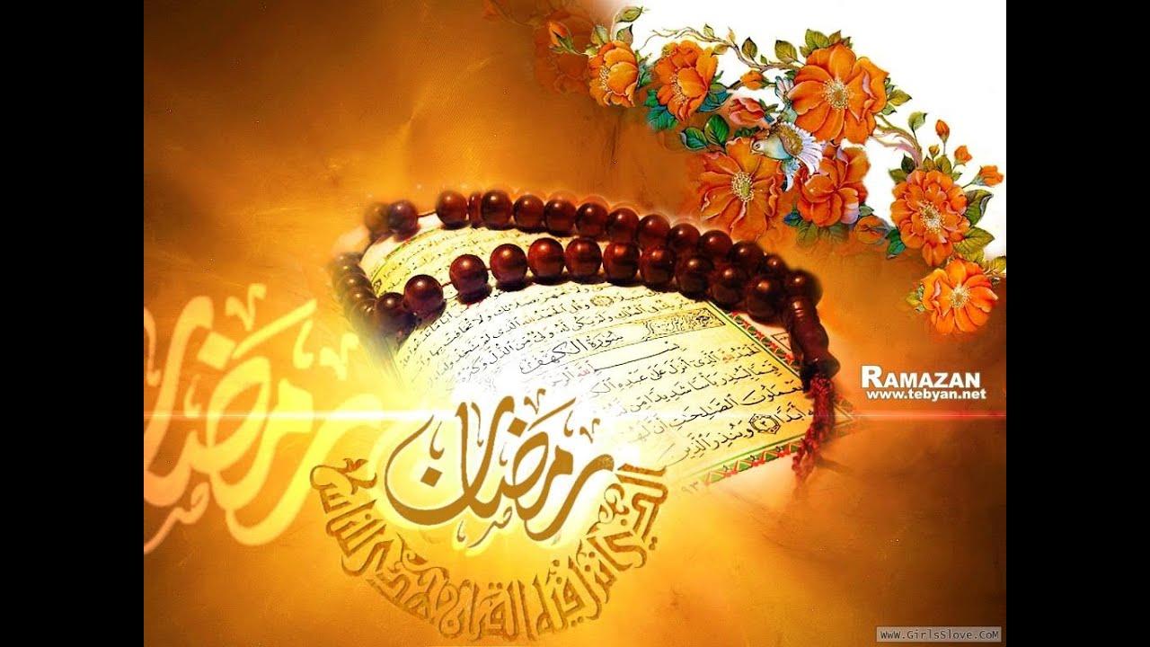صور رمضان 2020 أجمل صور فوانيس رمضان 2021 بطاقات تهنئة لرمضان تهنئة رمضان بالأسماء 37