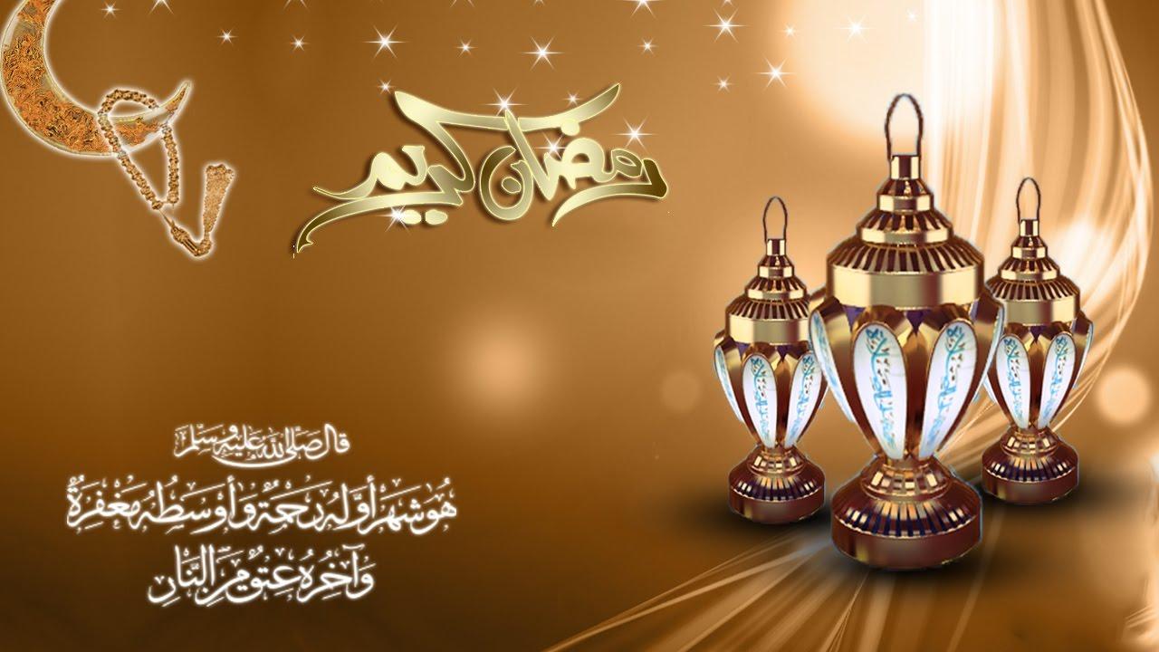 صور رمضان 2020 أجمل صور فوانيس رمضان 2021 بطاقات تهنئة لرمضان تهنئة رمضان بالأسماء 4