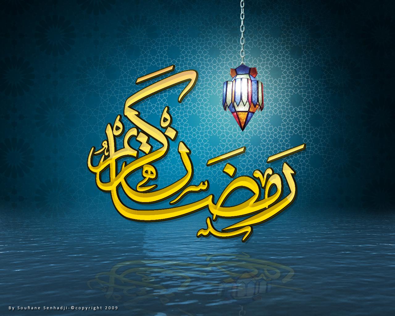 صور رمضان 2020 أجمل صور فوانيس رمضان 2021 بطاقات تهنئة لرمضان تهنئة رمضان بالأسماء 8