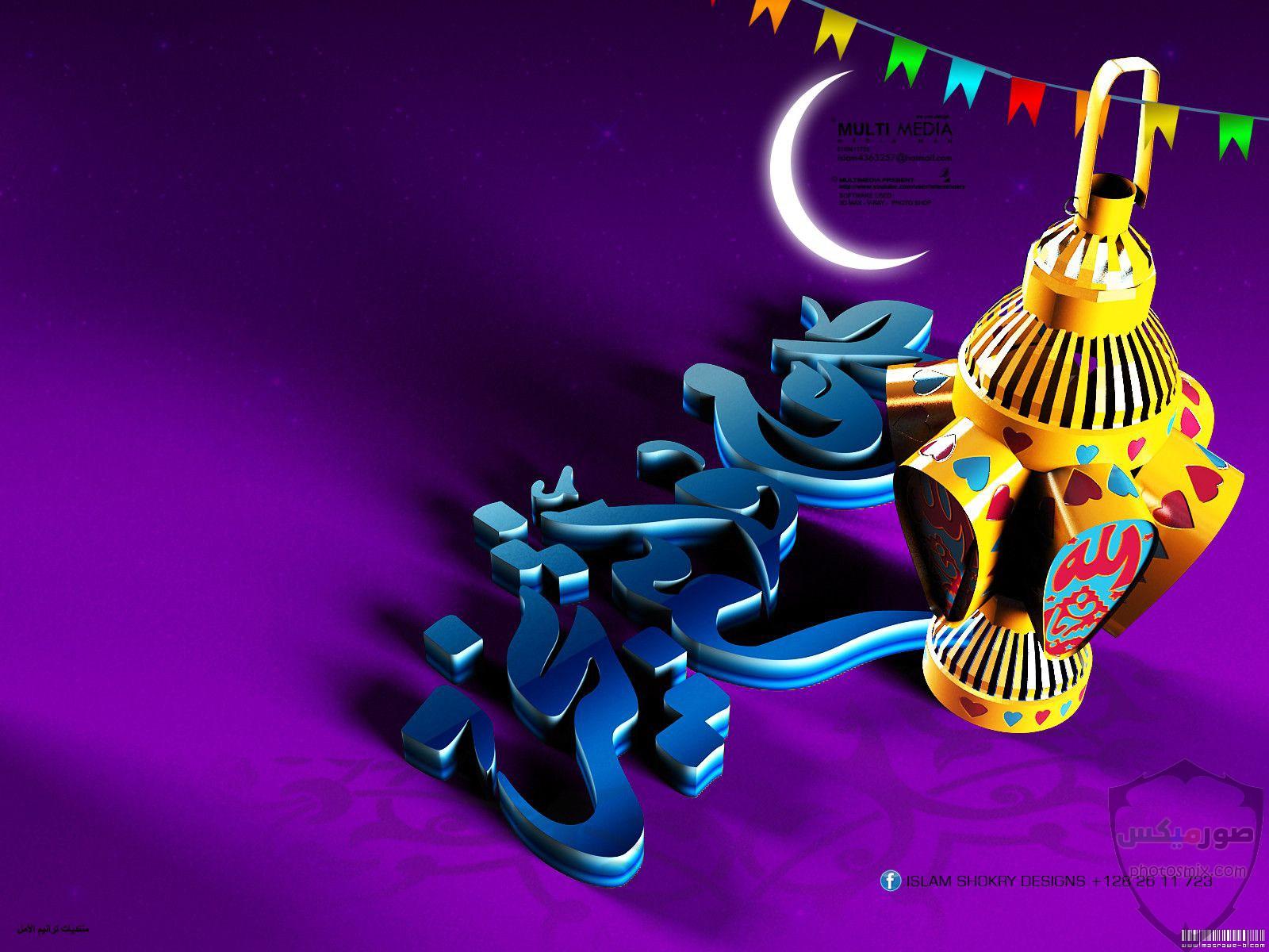 صور رمضان 3