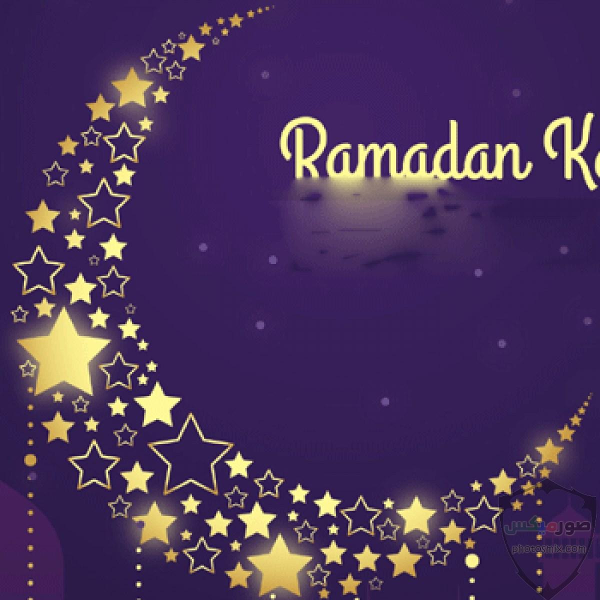 صور رمضان 5