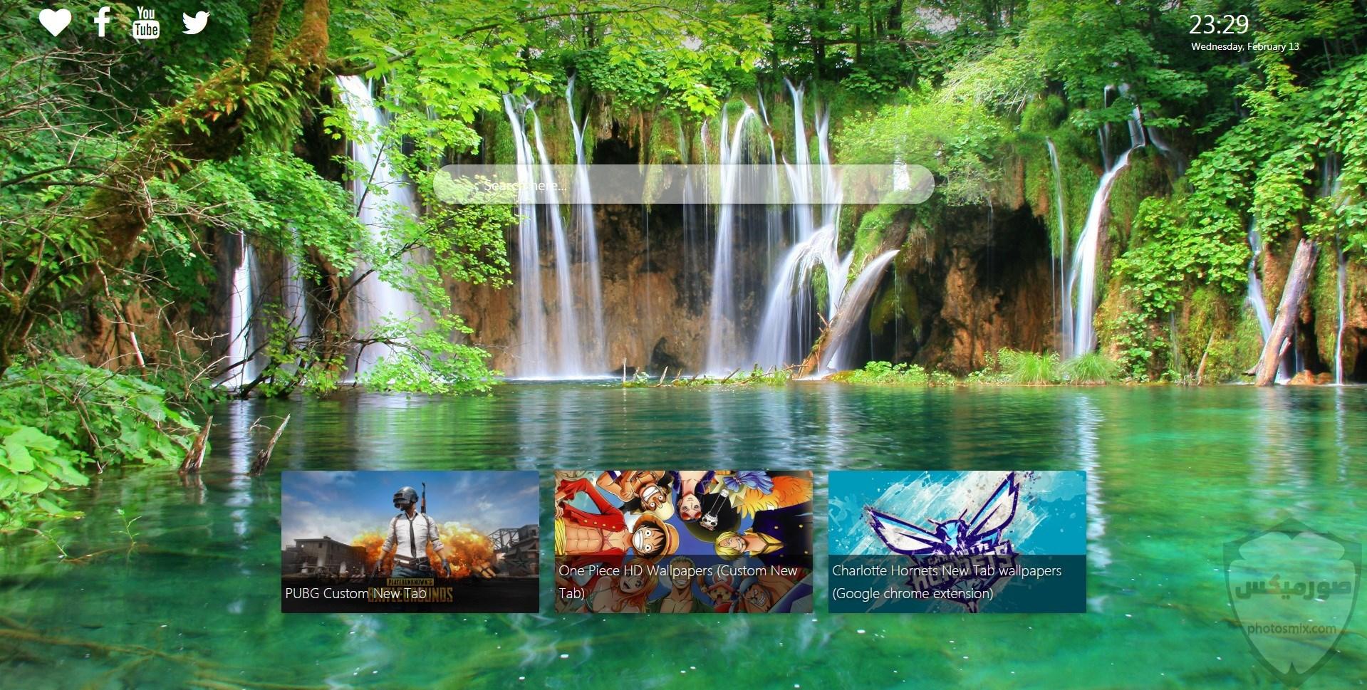 صور طبيعية خلابة أجمل صور للطبيعة صور من الطبيعة الحية 8