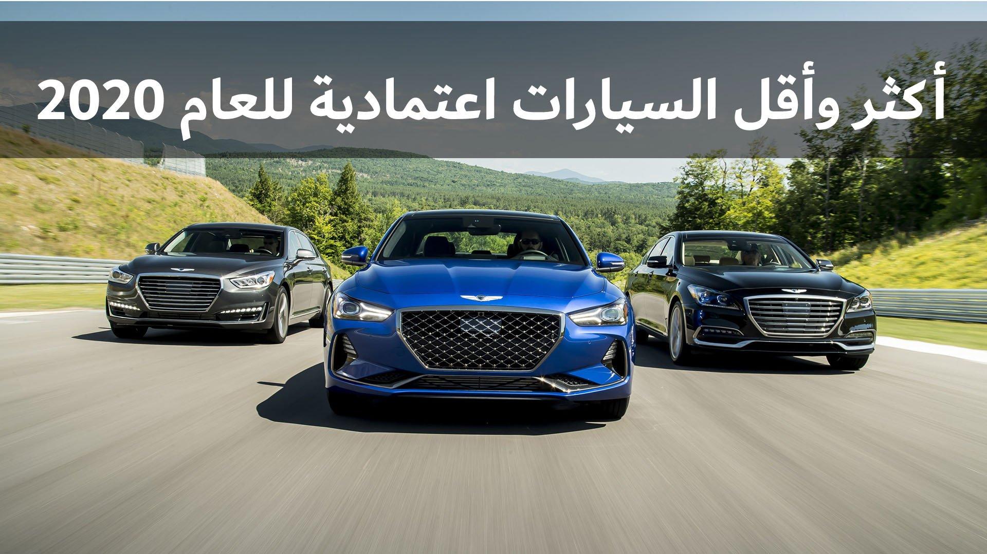 اجمل سيارات صور عربيه 1