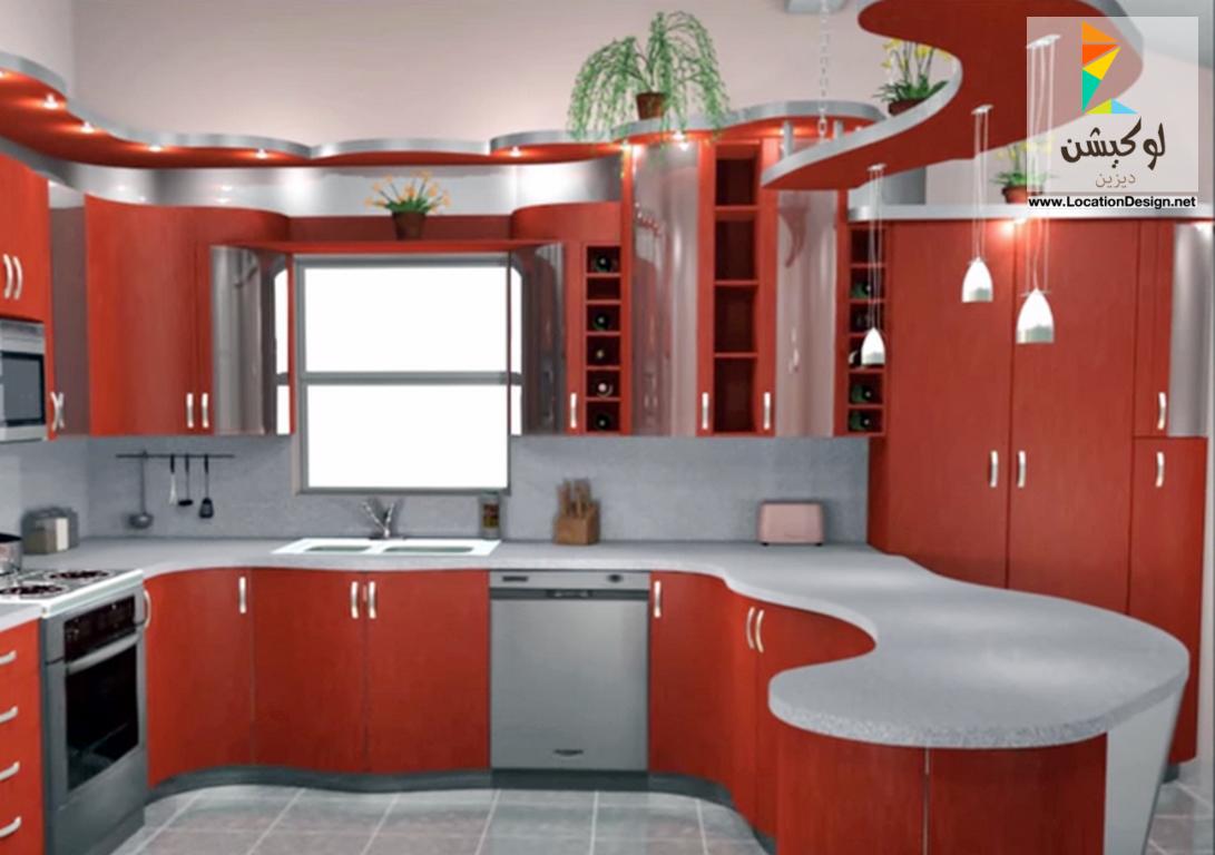 احدث أشكال المطابخ 2020 تصميمات مطابخ جديدة مطابخ المويتال جميلة 1