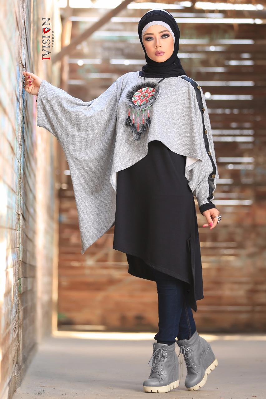 ازياء بنات محجبات 2020 ازياء محجبات احدث ستايلات حجاب 16