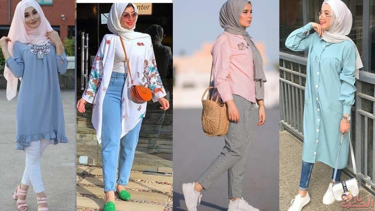 ازياء بنات محجبات 2020 ازياء محجبات احدث ستايلات حجاب 61
