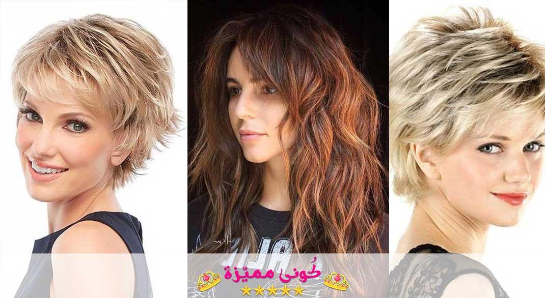 تسريحات شعر قصير 2020 13