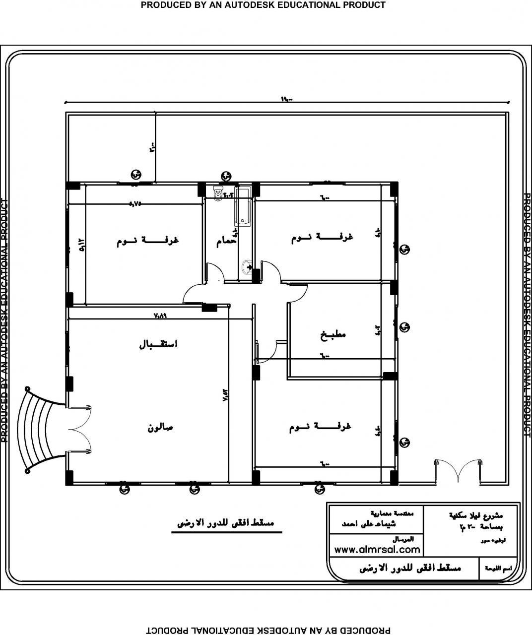 تصاميم منازل 2020 14