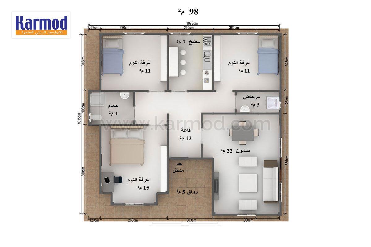 تصاميم منازل 2020 28