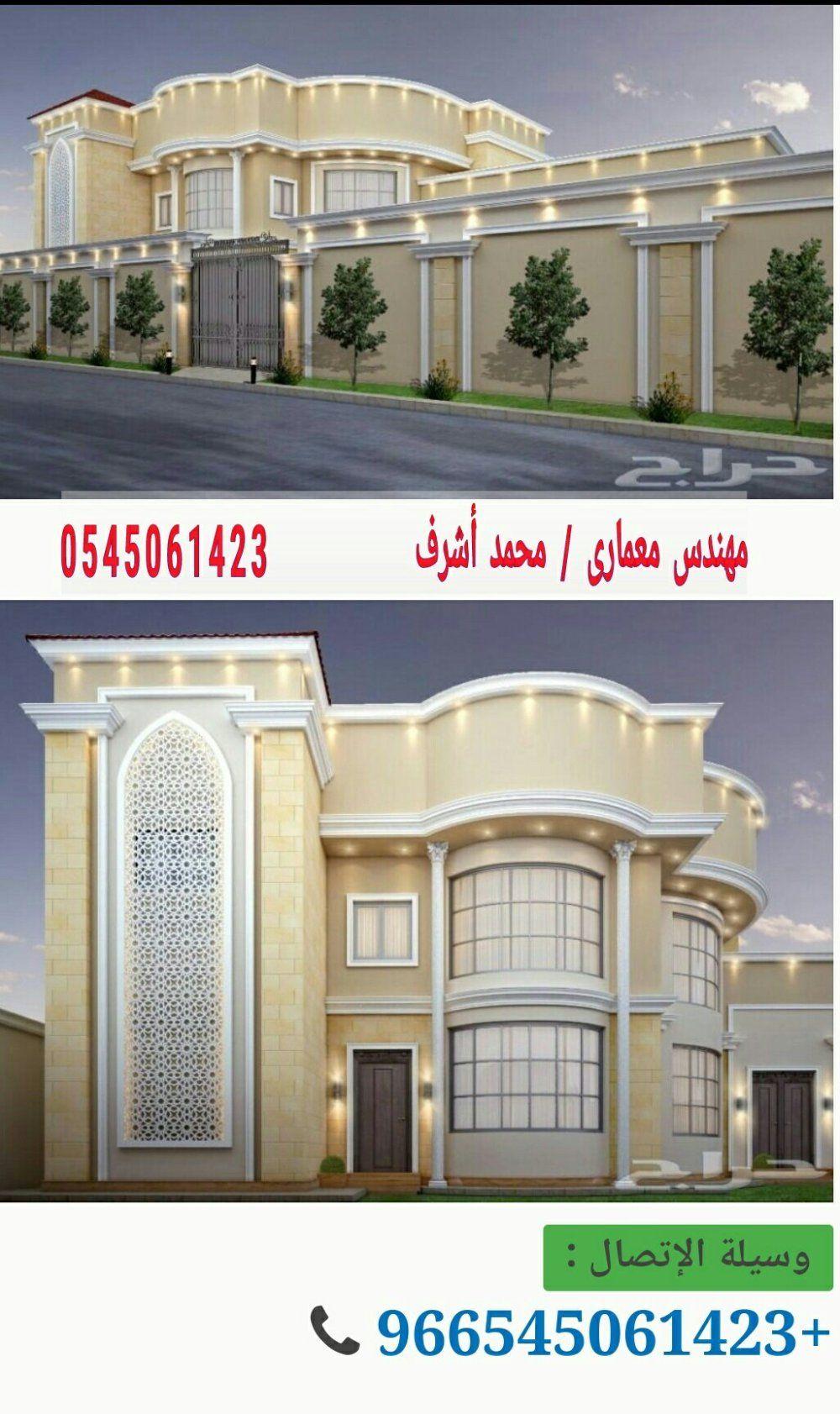 تصاميم منازل 2020 66