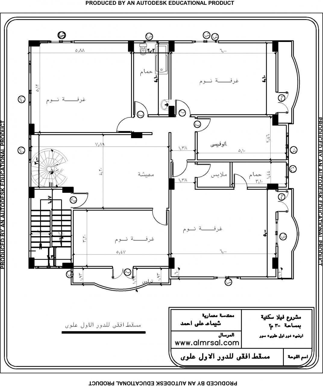 تصاميم منازل 2020 77