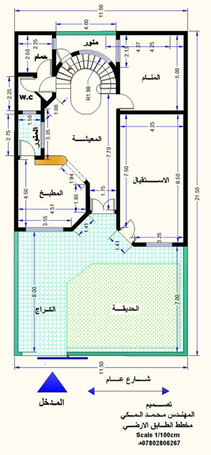 تصاميم منازل 2020 8