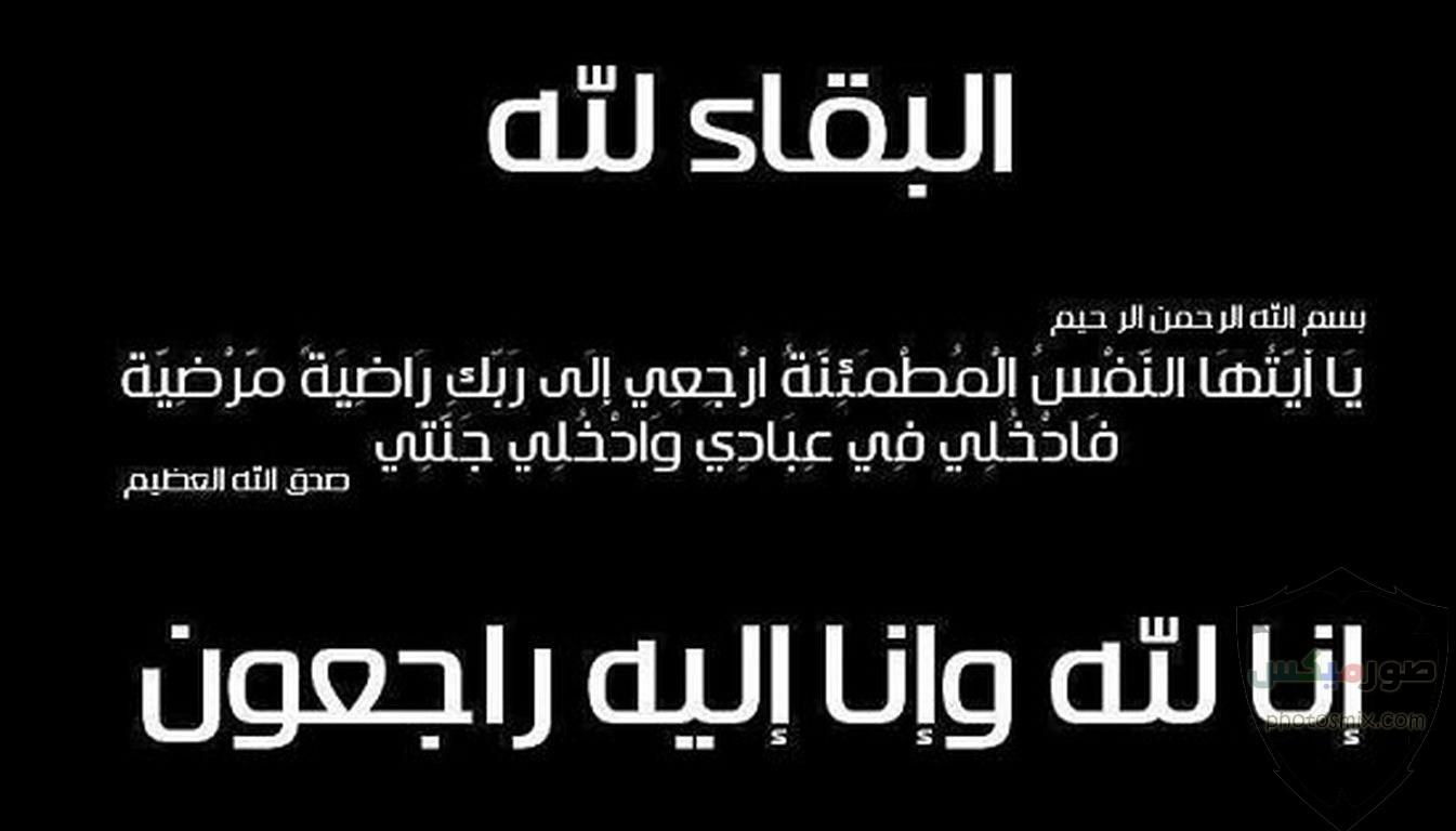 دعاء للمتوفي في شهر رمضان الكريم 10
