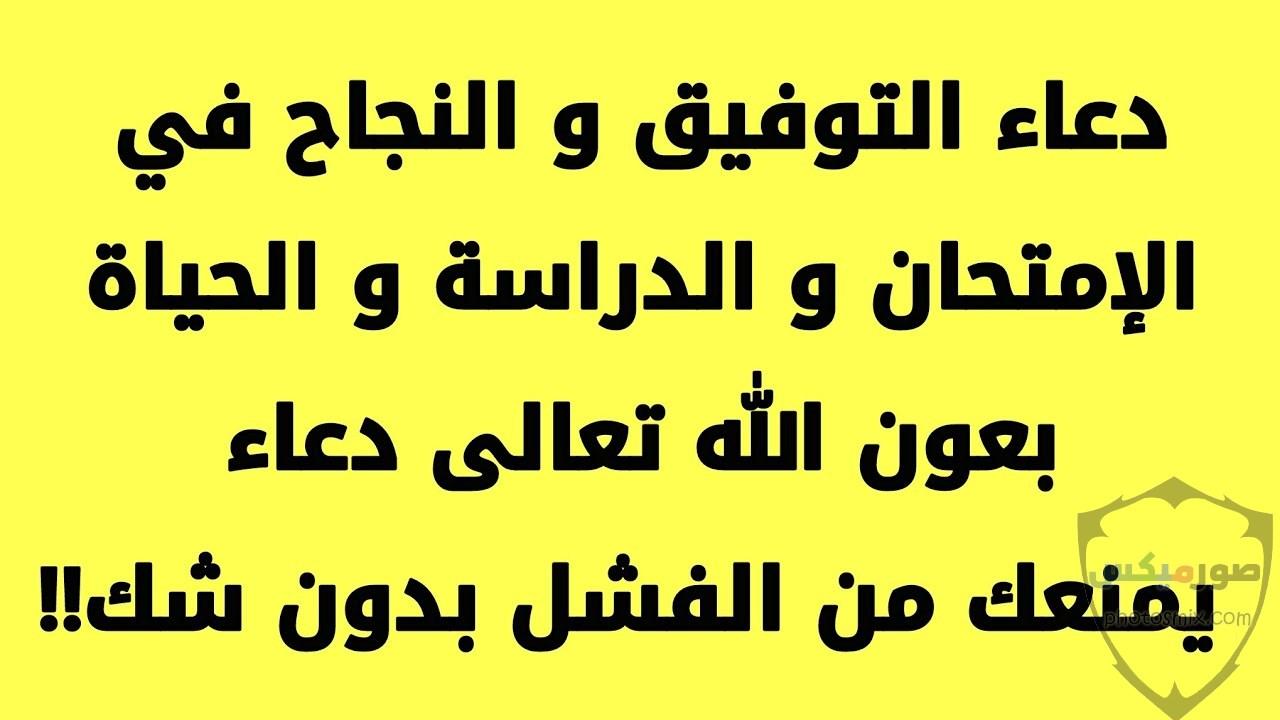 دعاء للمتوفي في شهر رمضان الكريم 2