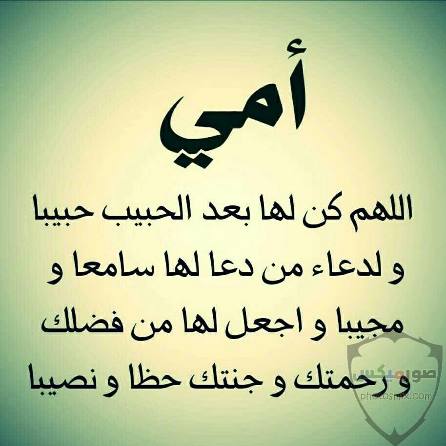 دعاء للمتوفي في شهر رمضان الكريم 3