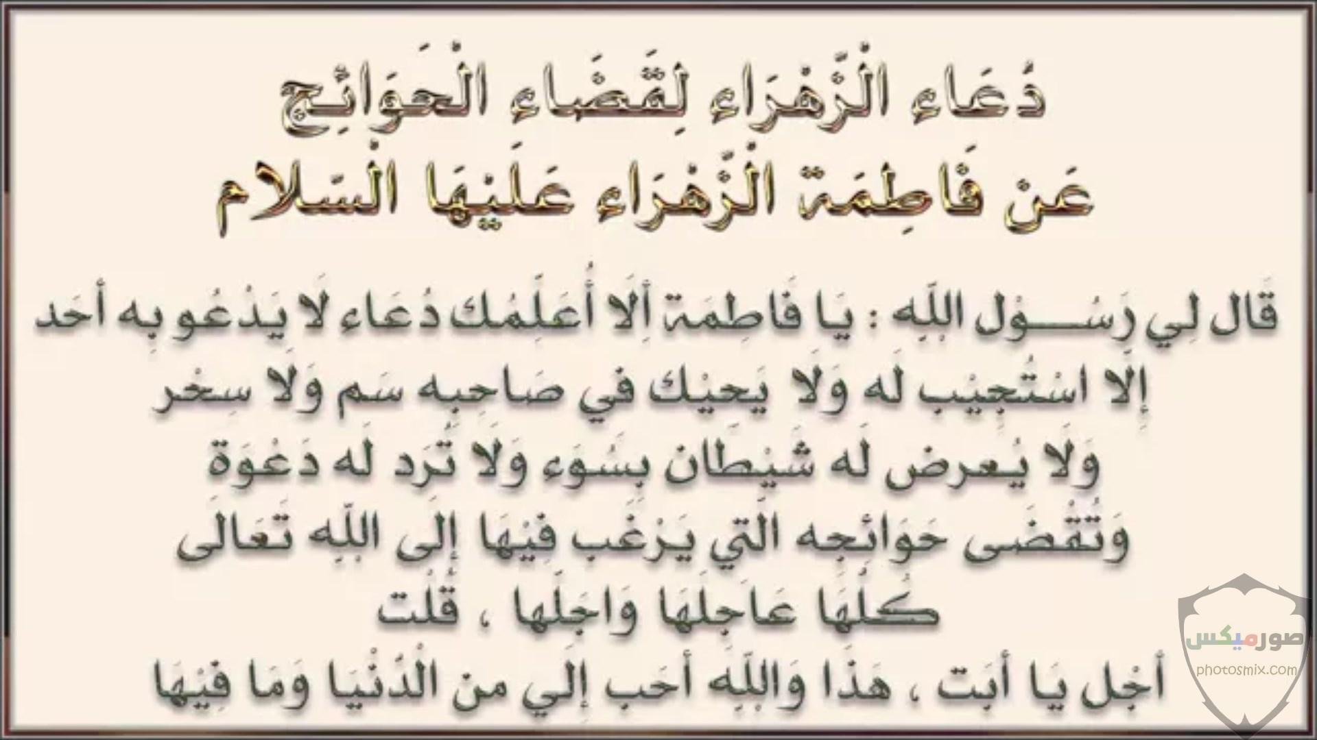 دعاء للمتوفي في شهر رمضان الكريم 5