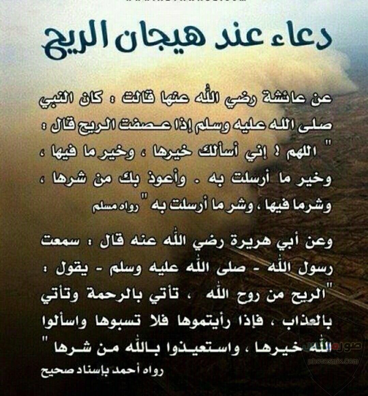 دعاء للمتوفي في شهر رمضان الكريم 8