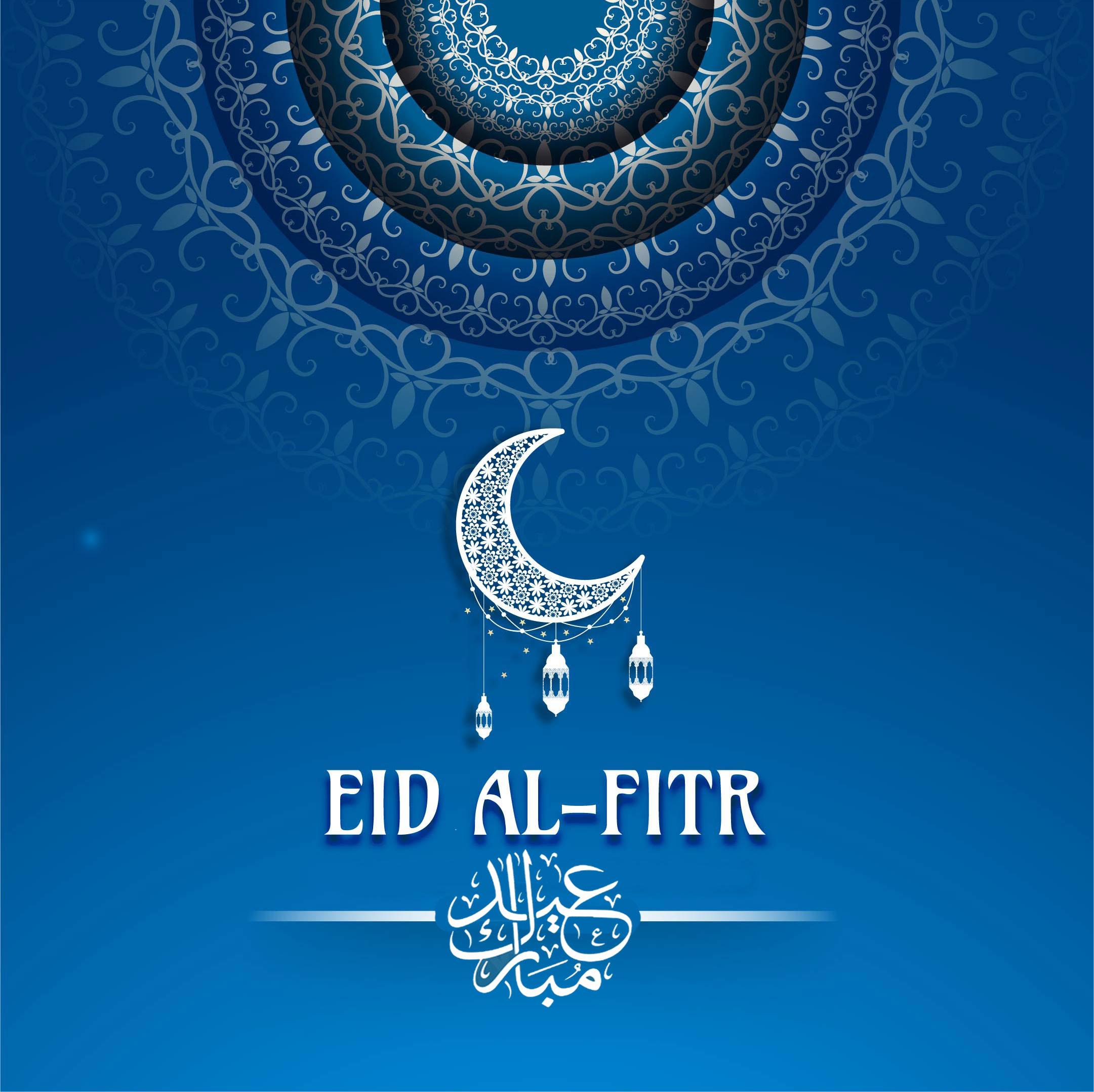صور عن العيد 2020 رسائل عيد الفطر عيد الفطر المبارك صور عيد الفطر 14