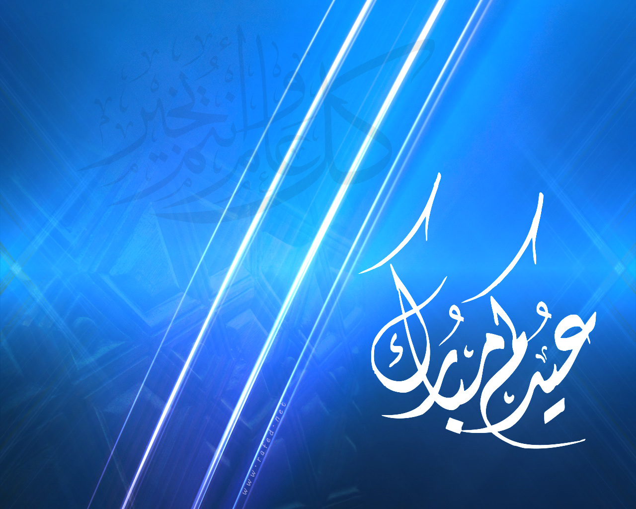 صور عن العيد 2020 رسائل عيد الفطر عيد الفطر المبارك صور عيد الفطر 15