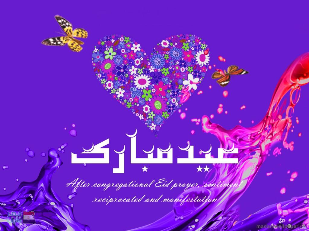 صور عن العيد 2020 رسائل عيد الفطر عيد الفطر المبارك صور عيد الفطر 20