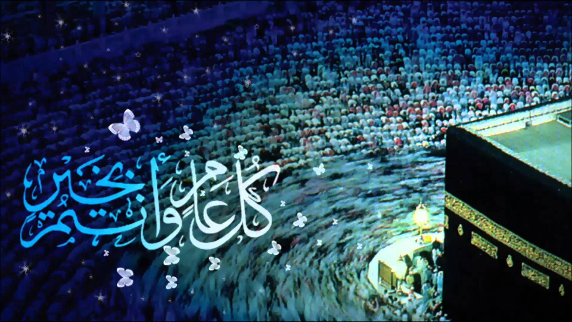 صور عن العيد 2020 رسائل عيد الفطر عيد الفطر المبارك صور عيد الفطر 23