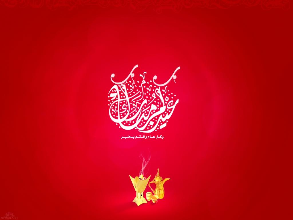 صور عن العيد 2020 رسائل عيد الفطر عيد الفطر المبارك صور عيد الفطر 25