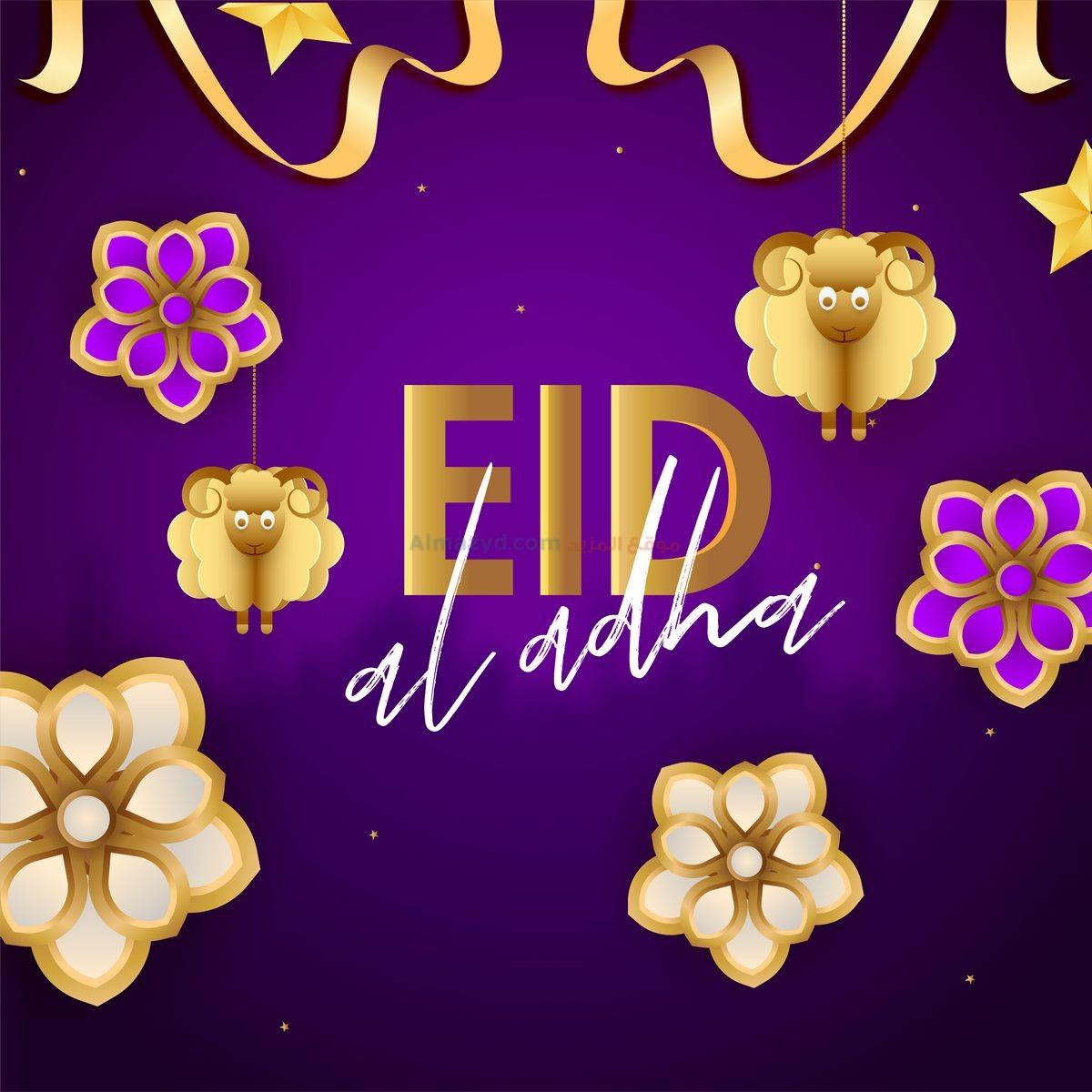 صور عن العيد 2020 رسائل عيد الفطر عيد الفطر المبارك صور عيد الفطر 28