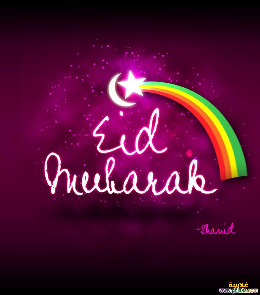 صور عن العيد 2020 رسائل عيد الفطر عيد الفطر المبارك صور عيد الفطر 3