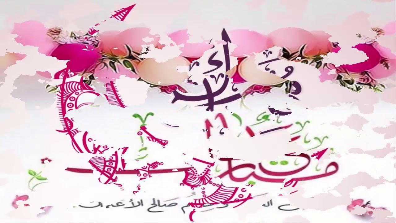 صور عن العيد 2020 رسائل عيد الفطر عيد الفطر المبارك صور عيد الفطر 31