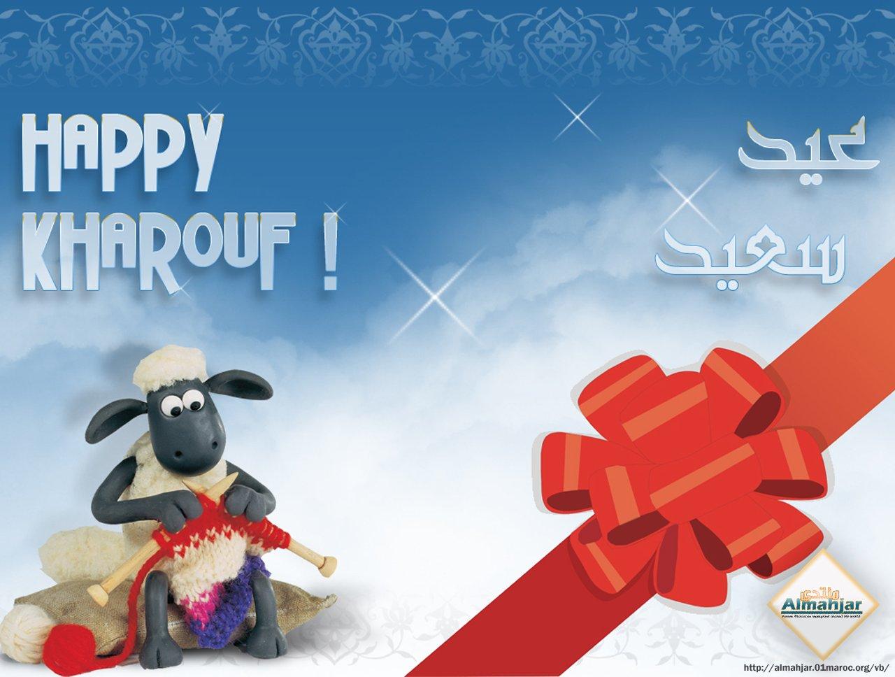 صور عن العيد 2020 رسائل عيد الفطر عيد الفطر المبارك صور عيد الفطر 34