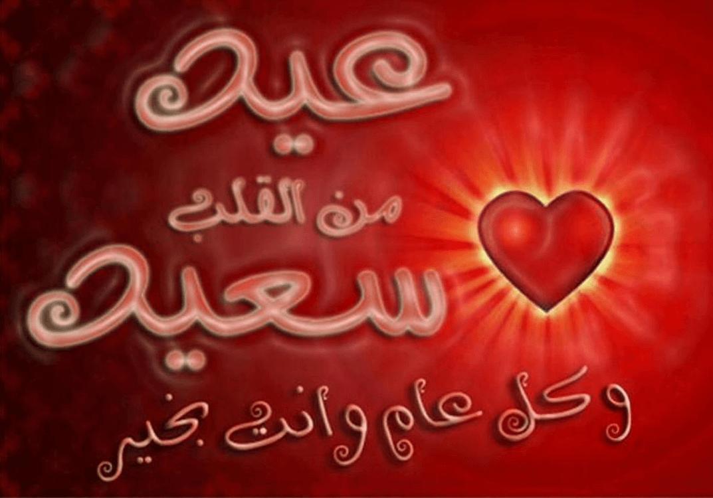 صور عن العيد 2020 رسائل عيد الفطر عيد الفطر المبارك صور عيد الفطر 6