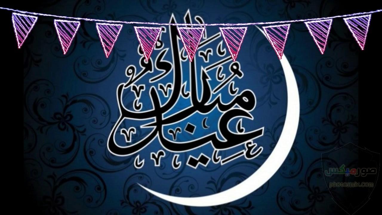 صور عيد الفطر صور برقيات وتهنئة بالعيد الصغير خلفيات فيس بوك وواتس اب بعيد الفطر 1