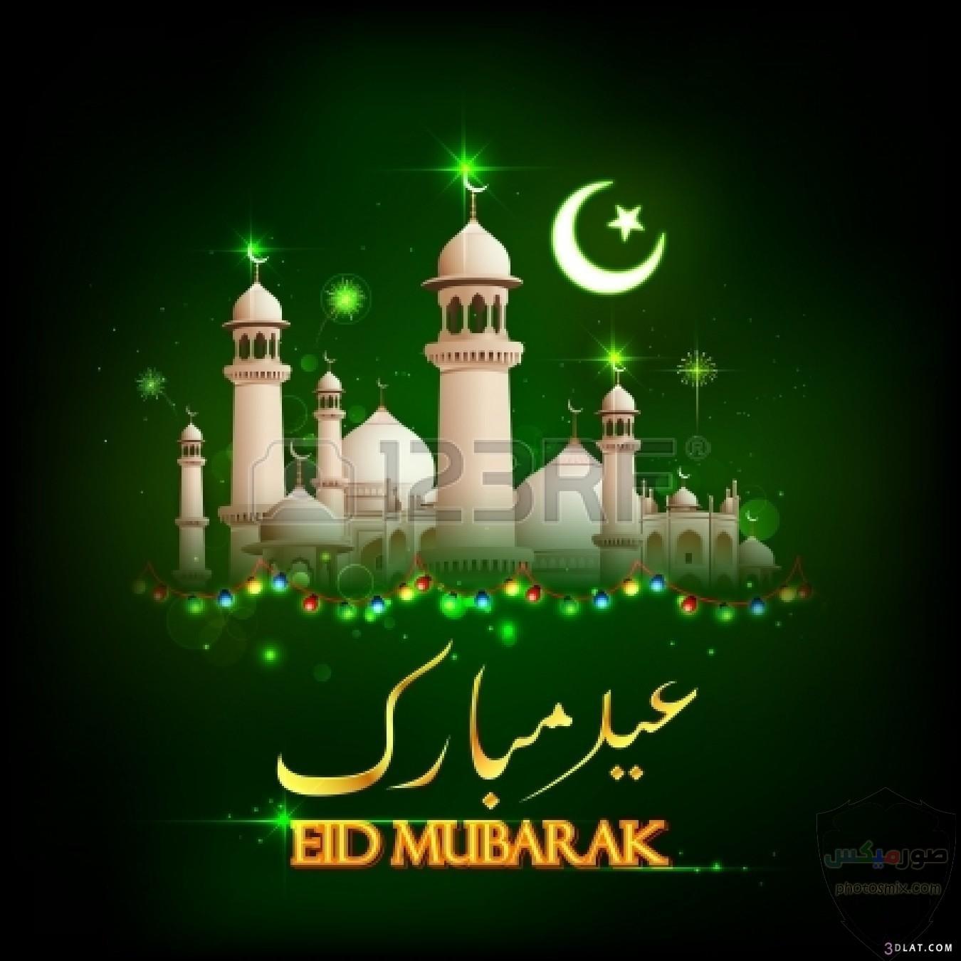 صور عيد الفطر صور برقيات وتهنئة بالعيد الصغير خلفيات فيس بوك وواتس اب بعيد الفطر 16