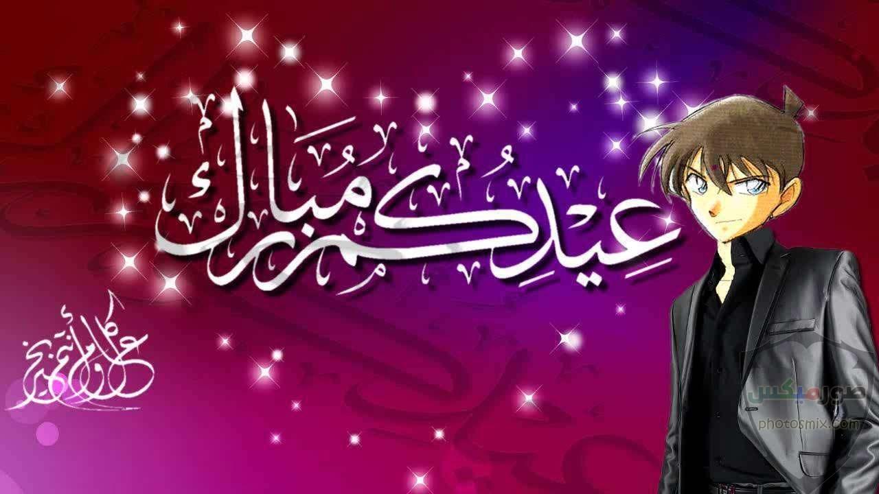صور عيد الفطر صور برقيات وتهنئة بالعيد الصغير خلفيات فيس بوك وواتس اب بعيد الفطر 33