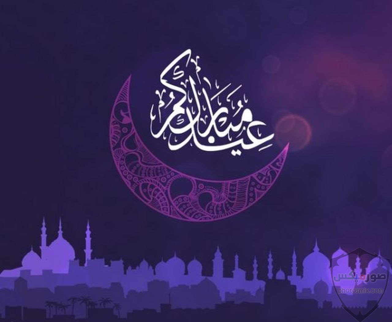 صور عيد الفطر صور برقيات وتهنئة بالعيد الصغير خلفيات فيس بوك وواتس اب بعيد الفطر 35