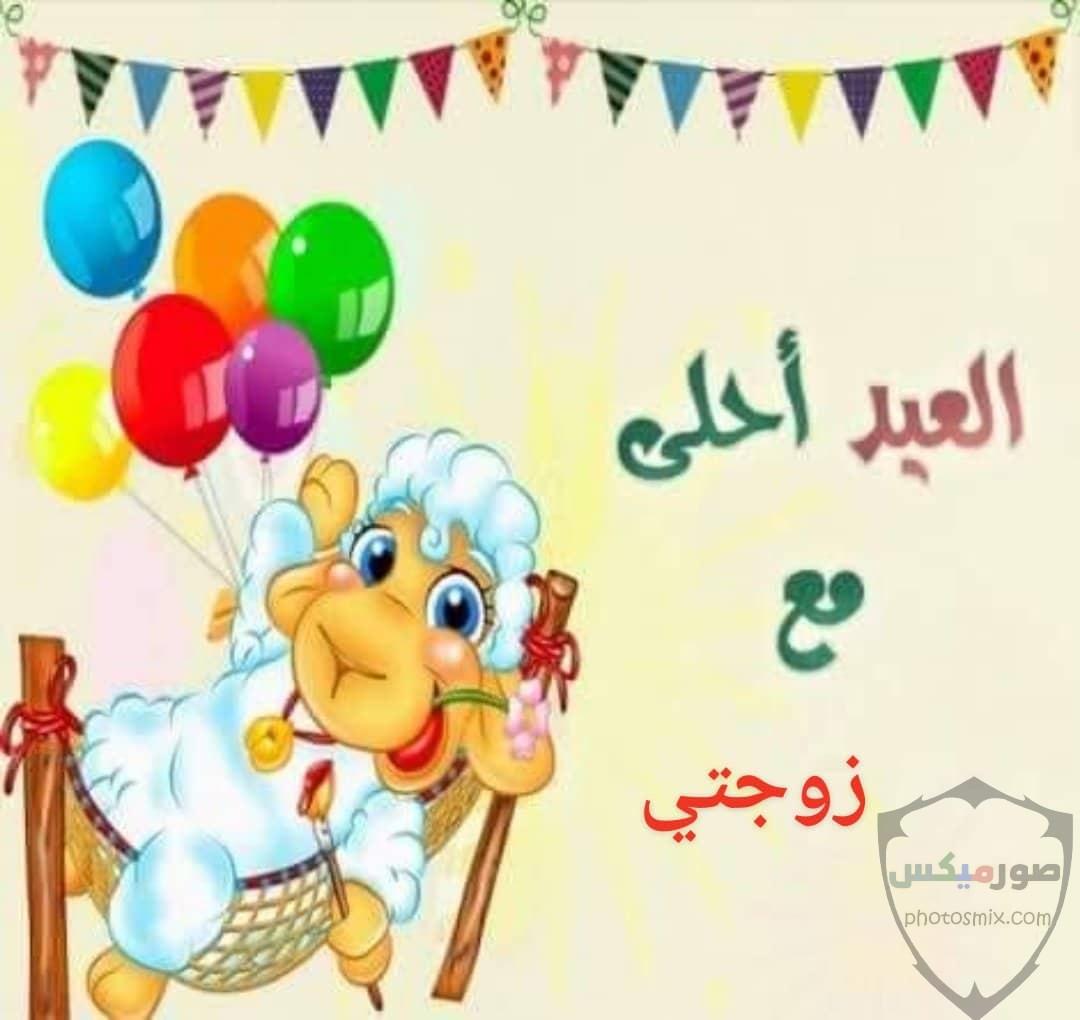 صور عيد الفطر صور برقيات وتهنئة بالعيد الصغير خلفيات فيس بوك وواتس اب بعيد الفطر 36