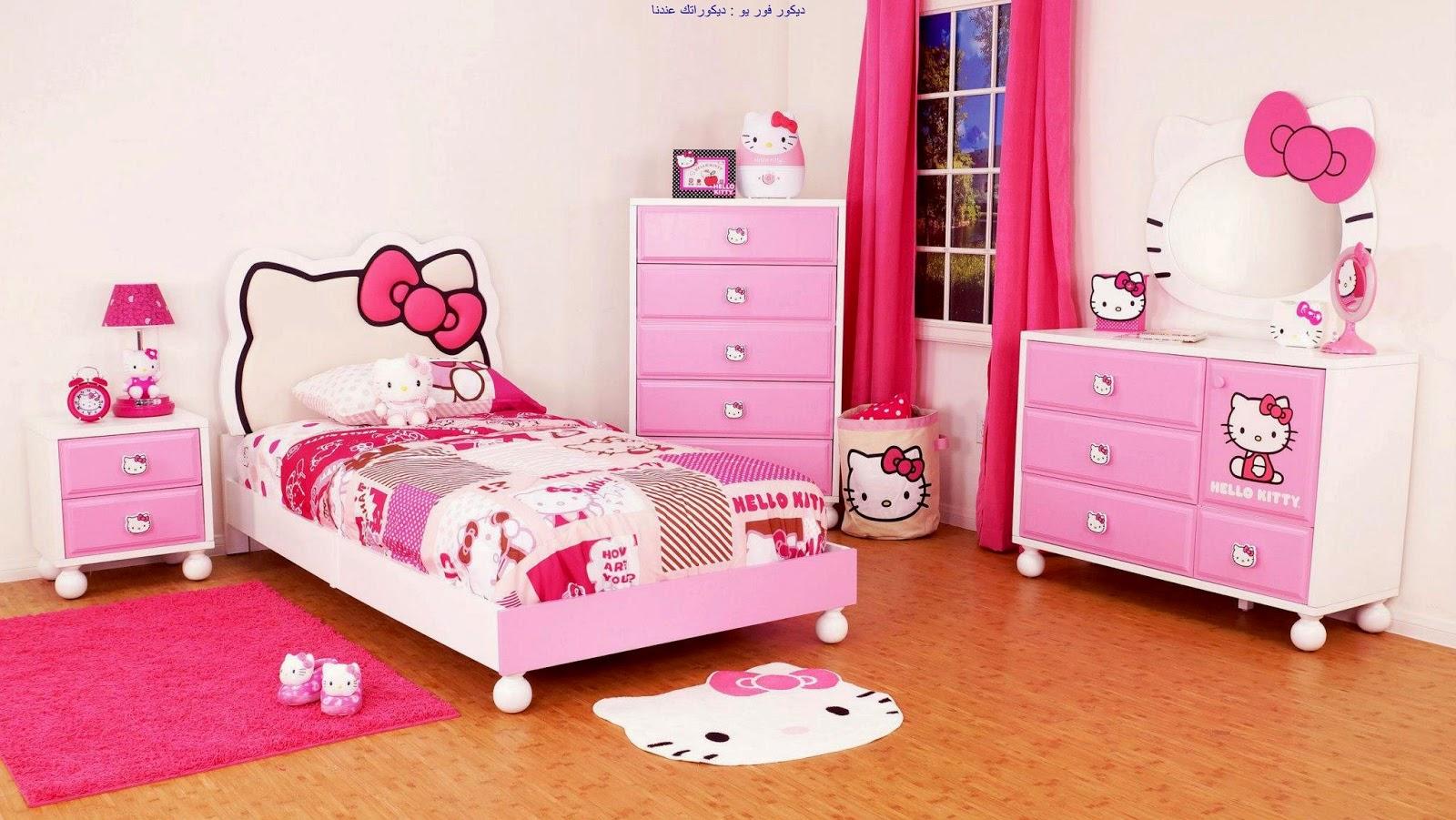 غرف نوم اطفال مودرن 8