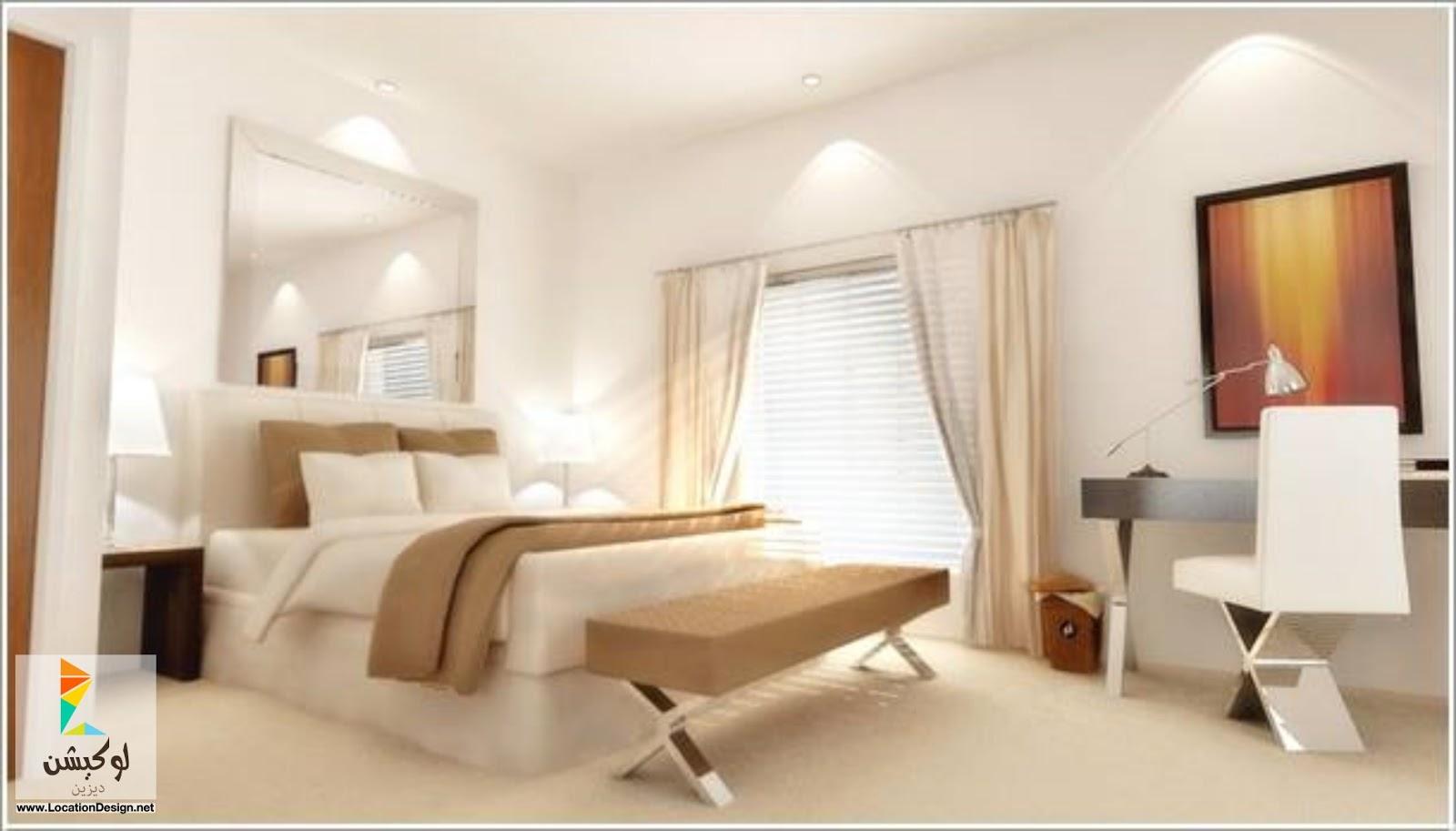 غرف نوم مودرن ديكورات غرف نوم صور غرف نوم 2020 21