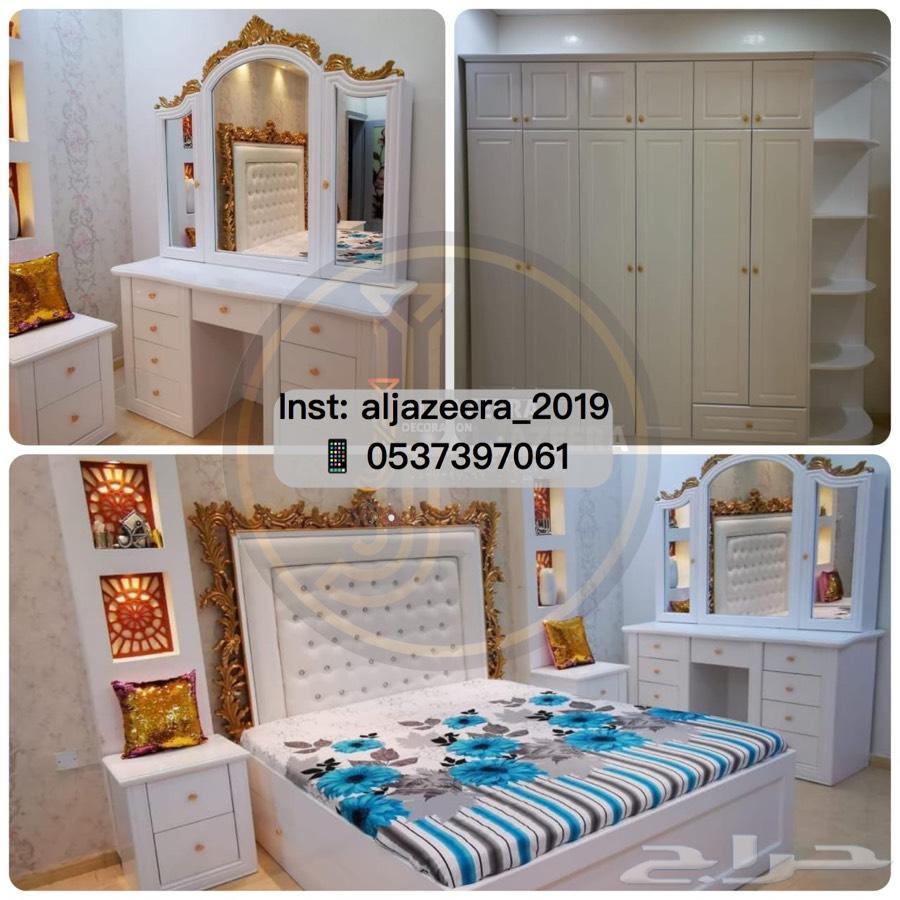 الغرف الحديثة 202117