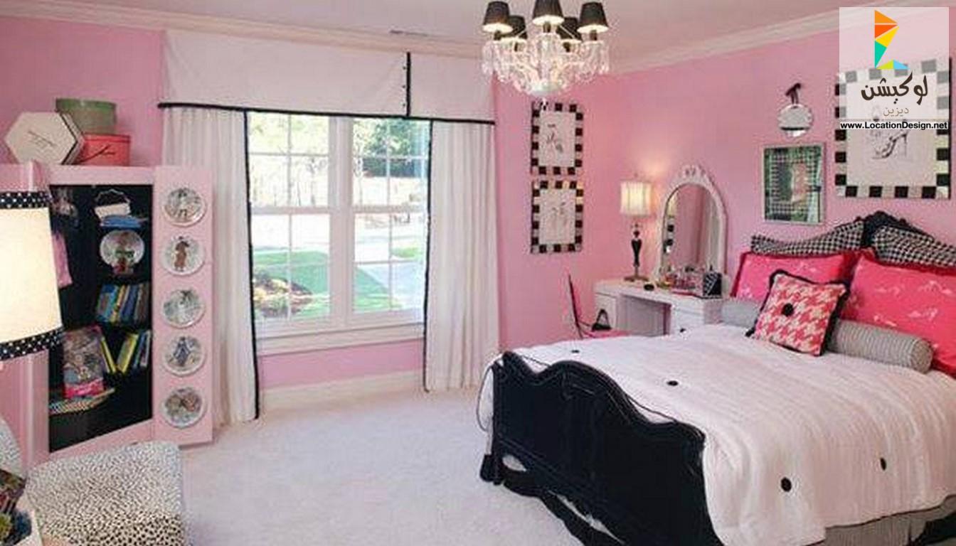 غرف النوم 2020 2