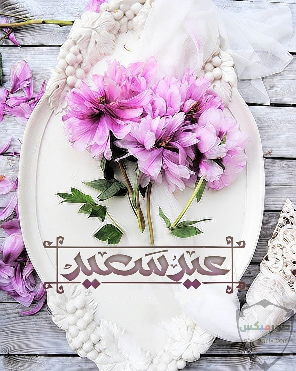 مظاهر الاحتفال بعيد الفطر 1
