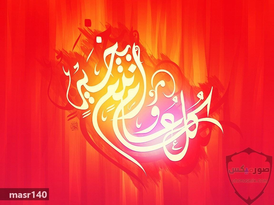 مظاهر الاحتفال بعيد الفطر 3 1