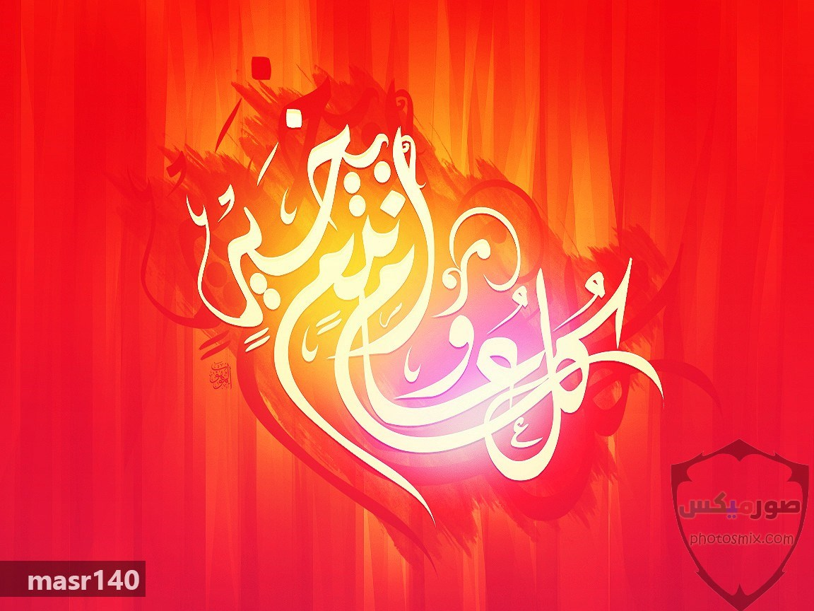 مظاهر الاحتفال بعيد الفطر 3