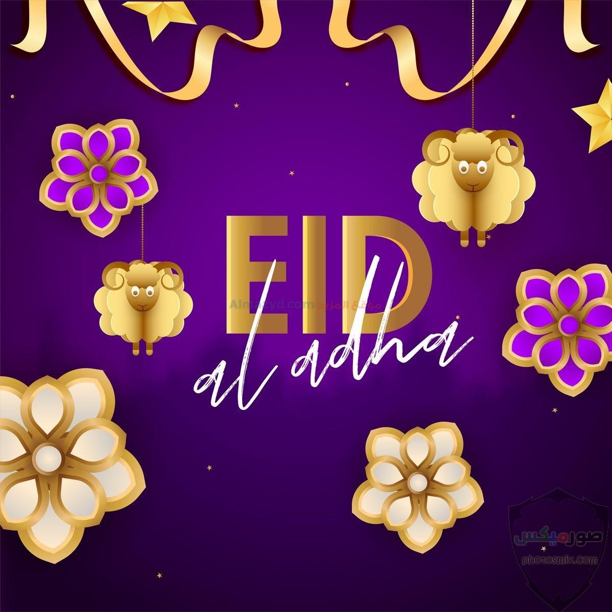 مظاهر الاحتفال بعيد الفطر 5 1